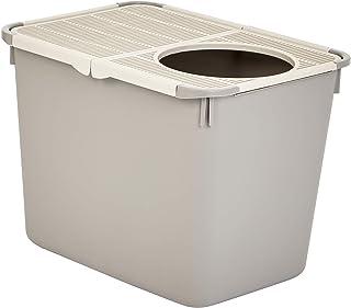 AmazonBasics Caja de arena para gatos, entrada superior