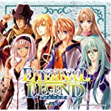 Eternal Legend~継承の系譜~下巻