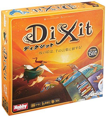 ホビージャパン ディクシット 日本語版 (3-6人用 30分 8才以上向け) ボードゲーム