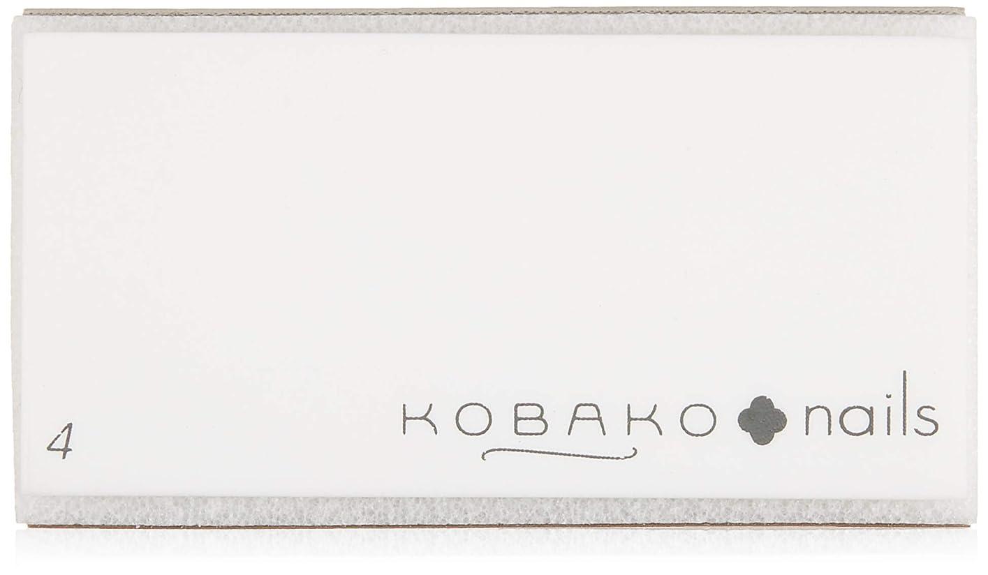 雑品カリング多用途KOBAKO(コバコ) ブロックバッファー