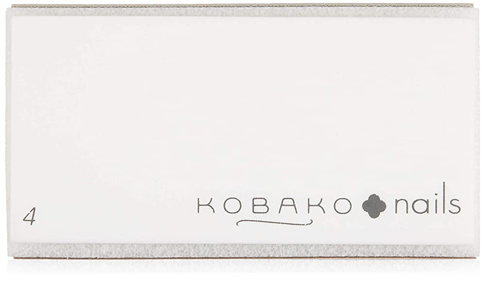 KOBAKO(コバコ) ブロックバッファー