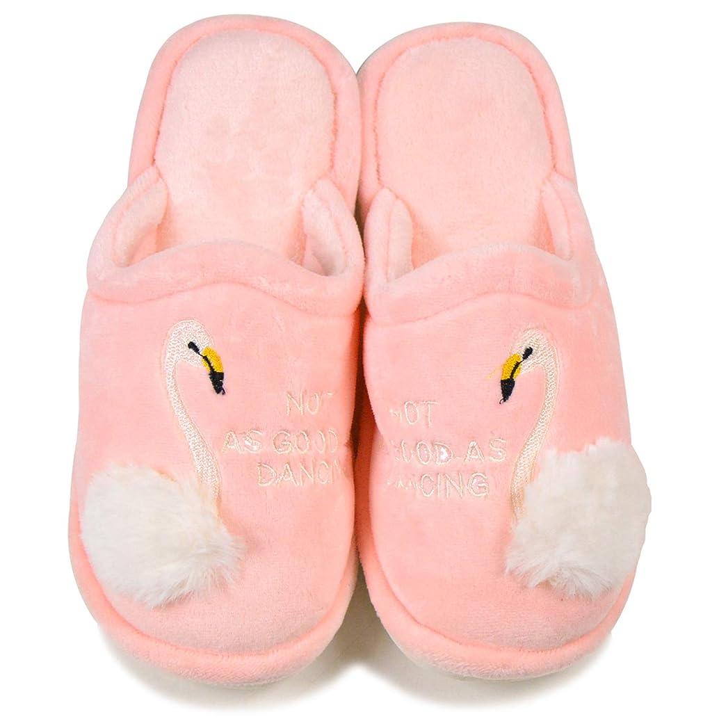 ストローク病気のラップ白鳥 ふわふわ ファー ルームシューズ スリッパ 室内履き 靴 防寒 保温