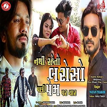 Nathi Raheto Bharoso Pasi Prem Par Yaar - Single