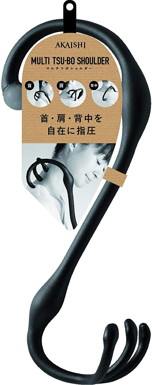 規模やめるメダルAKAISHI マルチツボショルダー
