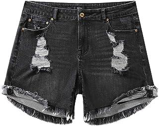 912febcbfa MSSHE Women s Plus Size Destroyed Washed Short Jeans.