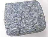 Trapunta Piumone Invernale Matrimoniale mis. 260x260 cm, dis. Wooly, col. multicolor avio, tessuto esterno 100% cotone, imbottitura 100% poliestere 330gr/mq