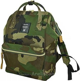Japan Anello Rucksack, Unisex, klein, Camouflage, wasserdicht, Segeltuch, Campus-Tasche