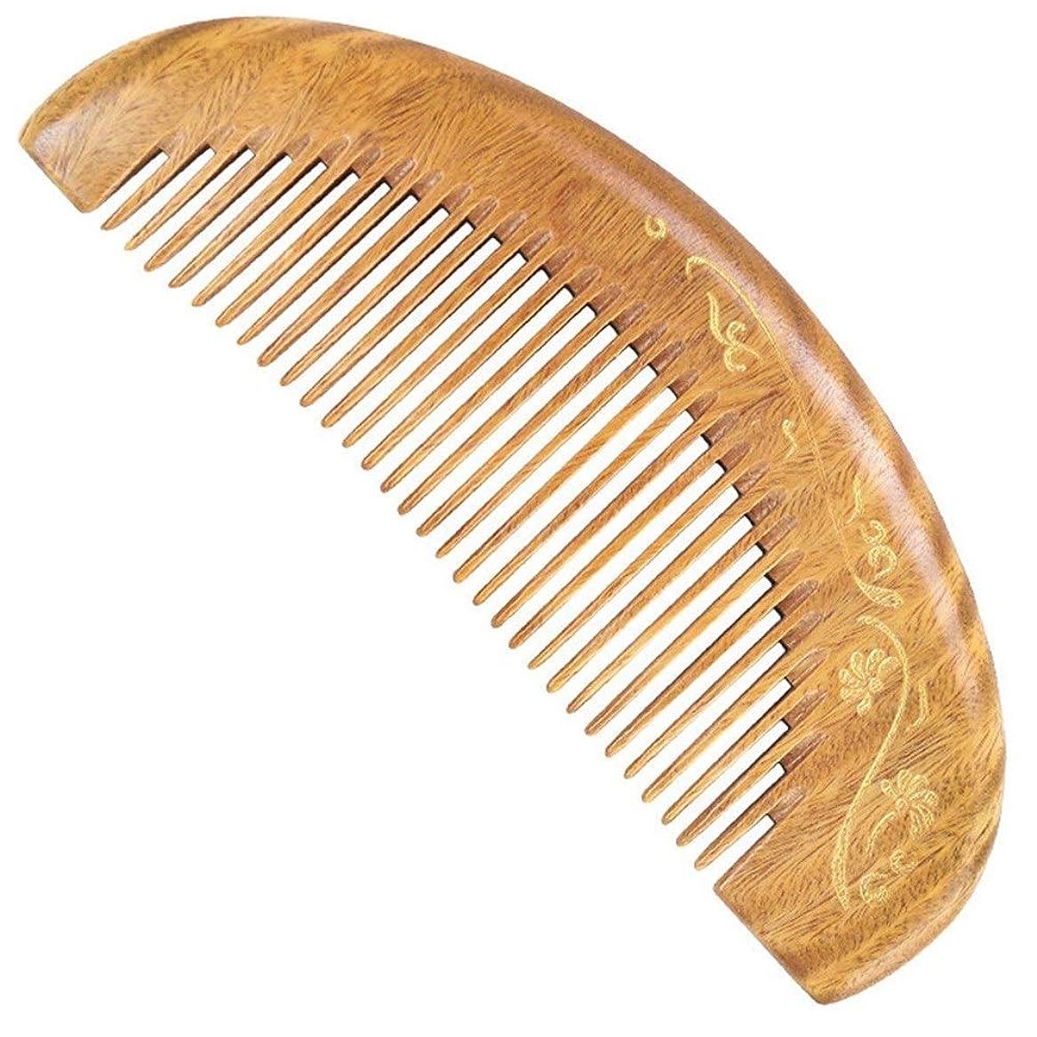 満足粗いあまりにもGuomao グリーンサンダルウッドコームナチュラルサンダルウッド木製コーム刻まれたゴールドゴールド厚いタイプ (Size : 12.5*4.6*1 cm)