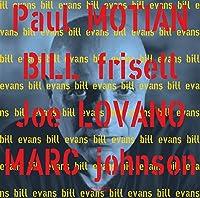 Bill Evans [12 inch Analog]