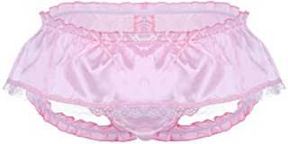 inhzoy Men's Sissy Crossdress Ruffled Satin Skirted Panties Underwear Lace Backless Briefs