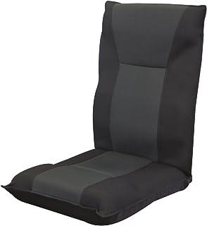 ネクスト(Next) 座椅子 グレー 幅44×奥行62~110×高さ63×座面高13cm