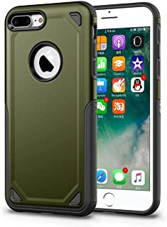 FastSun iPhone 8 Case, Slim Silicone TPU + PC Dual Layer Protection Hard Case Hybrid Shockproof Drop Proof Rugged Armor Case Cover for Apple iPhone 8 (Army Green)