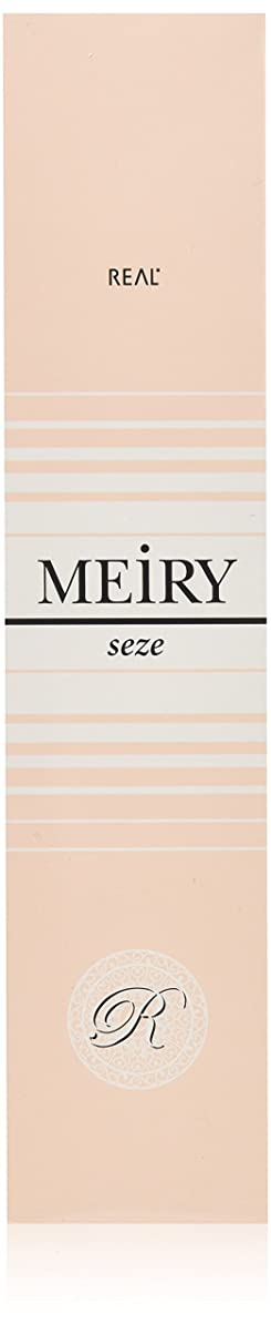仲良しホップロゴメイリー セゼ(MEiRY seze) ヘアカラー 1剤 90g 4WB
