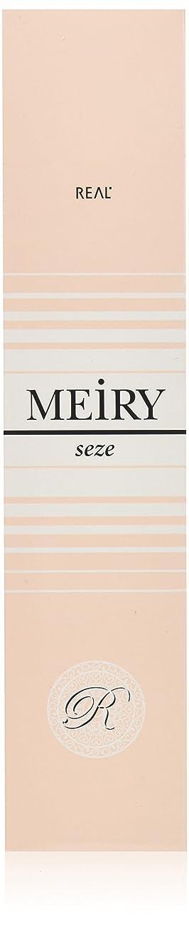 モッキンバードモスク鷹メイリー セゼ(MEiRY seze) ヘアカラー 1剤 90g 4WB