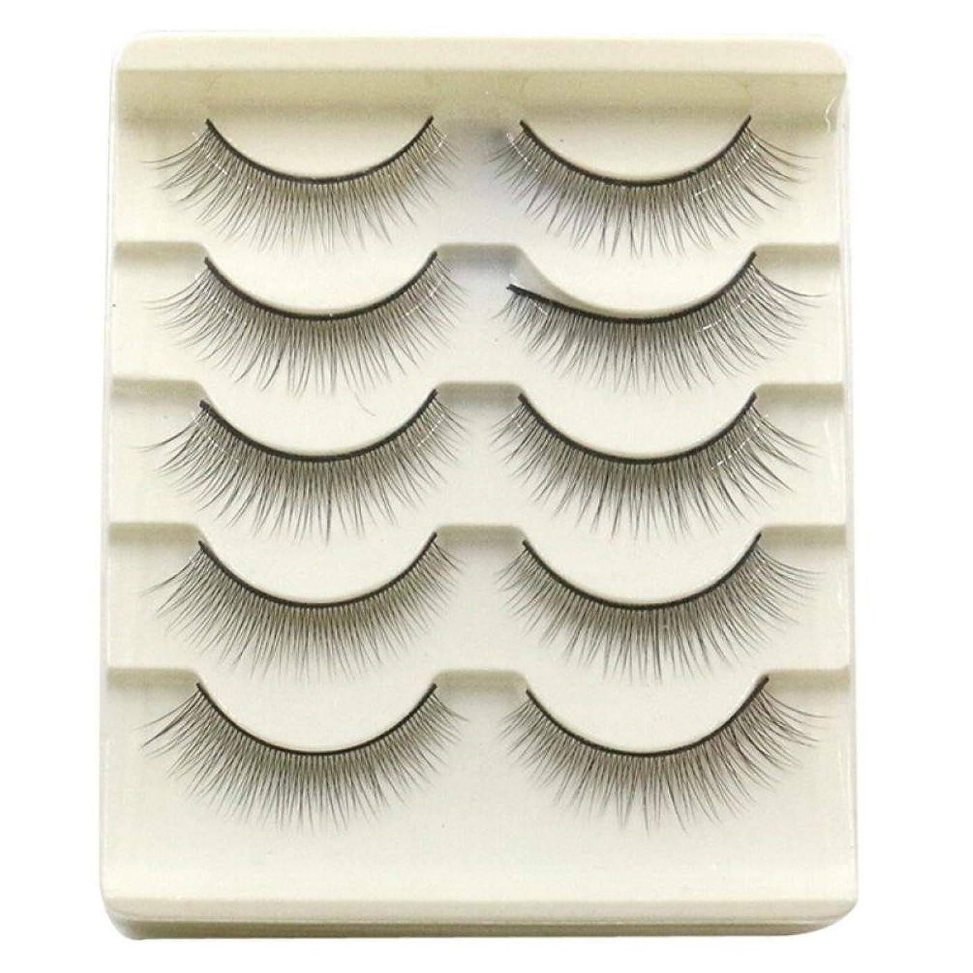 前にまたは錆びFeteso 5ペア つけまつげ 上まつげ Eyelashes アイラッシュ ビューティー まつげエクステ レディース 化粧ツール アイメイクアップ 人気 ナチュラル ふんわり 装着簡単 綺麗 極薄