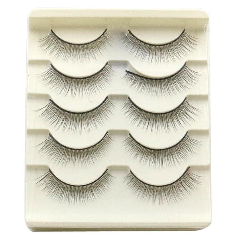 精算系統的しないでくださいFeteso 5ペア つけまつげ 上まつげ Eyelashes アイラッシュ ビューティー まつげエクステ レディース 化粧ツール アイメイクアップ 人気 ナチュラル ふんわり 装着簡単 綺麗 極薄