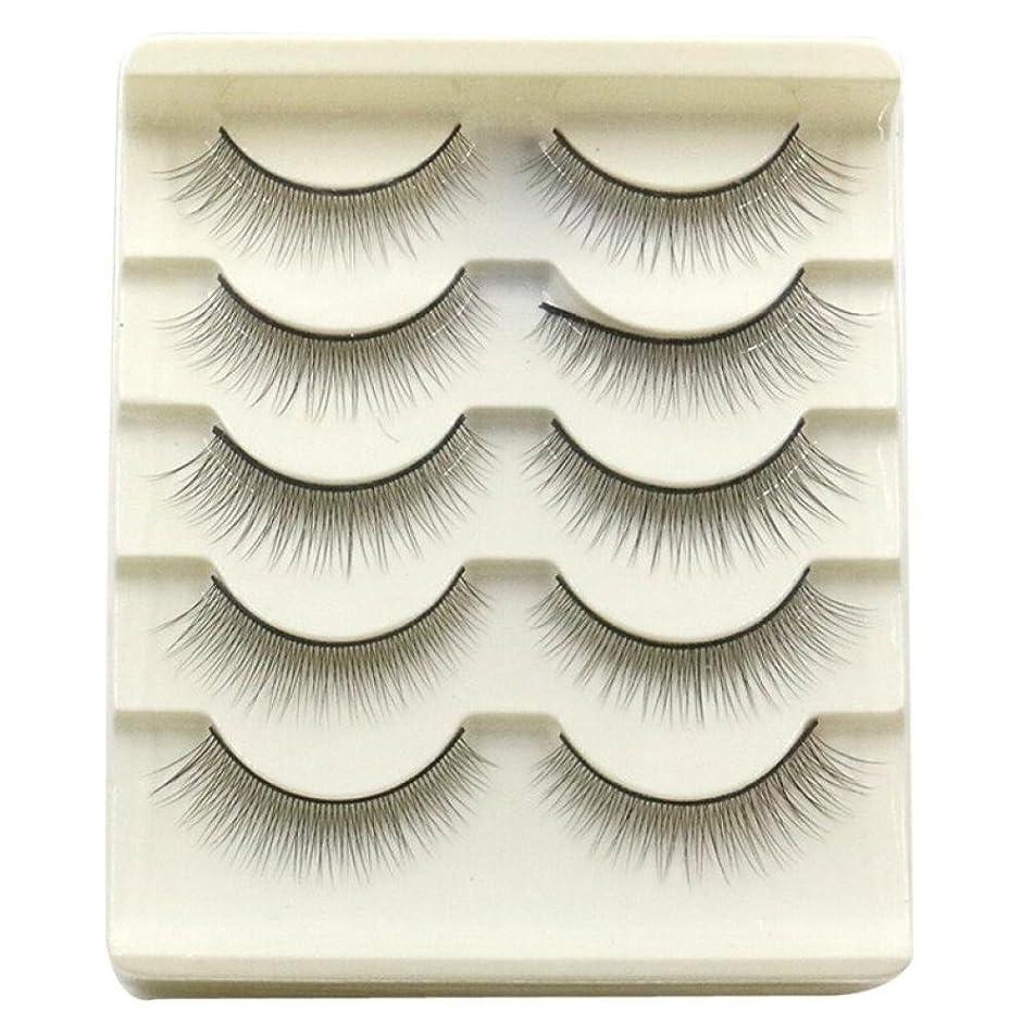 カーフ鼓舞する施しFeteso 5ペア つけまつげ 上まつげ Eyelashes アイラッシュ ビューティー まつげエクステ レディース 化粧ツール アイメイクアップ 人気 ナチュラル ふんわり 装着簡単 綺麗 極薄