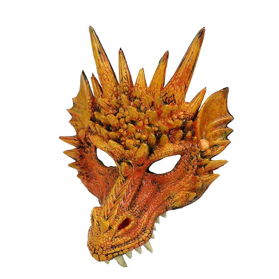 賞賛誘惑する権限を与えるEsolom 4Dドラゴンマスク ハーフマスク 10代の子供のためのハロウィンコスチューム パーティーの装飾 テーマパーティー用品 ドラゴンコスプレ小道具