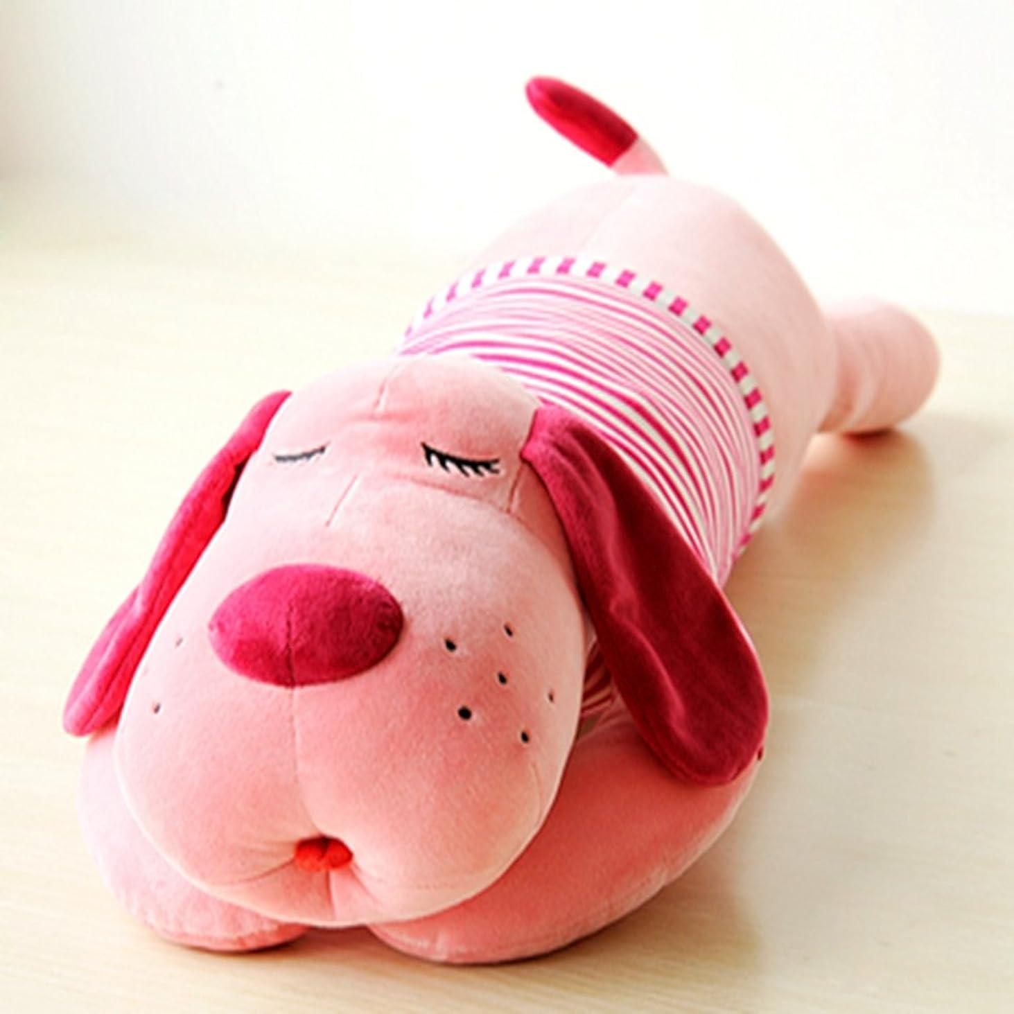 従事する崇拝しますシールド犬ぬいぐるみ イヌぬいぐるみ いぬ/抱き枕/お誕生日プレゼント/イベント/お祝い/ふわふわぬいぐるみ 柔らかい 通気性 吸水 可愛い 95cm ピンク