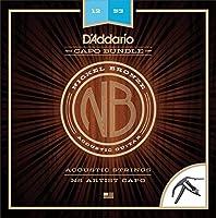 D'Addario ダダリオ アコースティックギター弦 バンドルパック .012-.053 NB1253 + カポタスト PW-CP-10 【国内正規品】