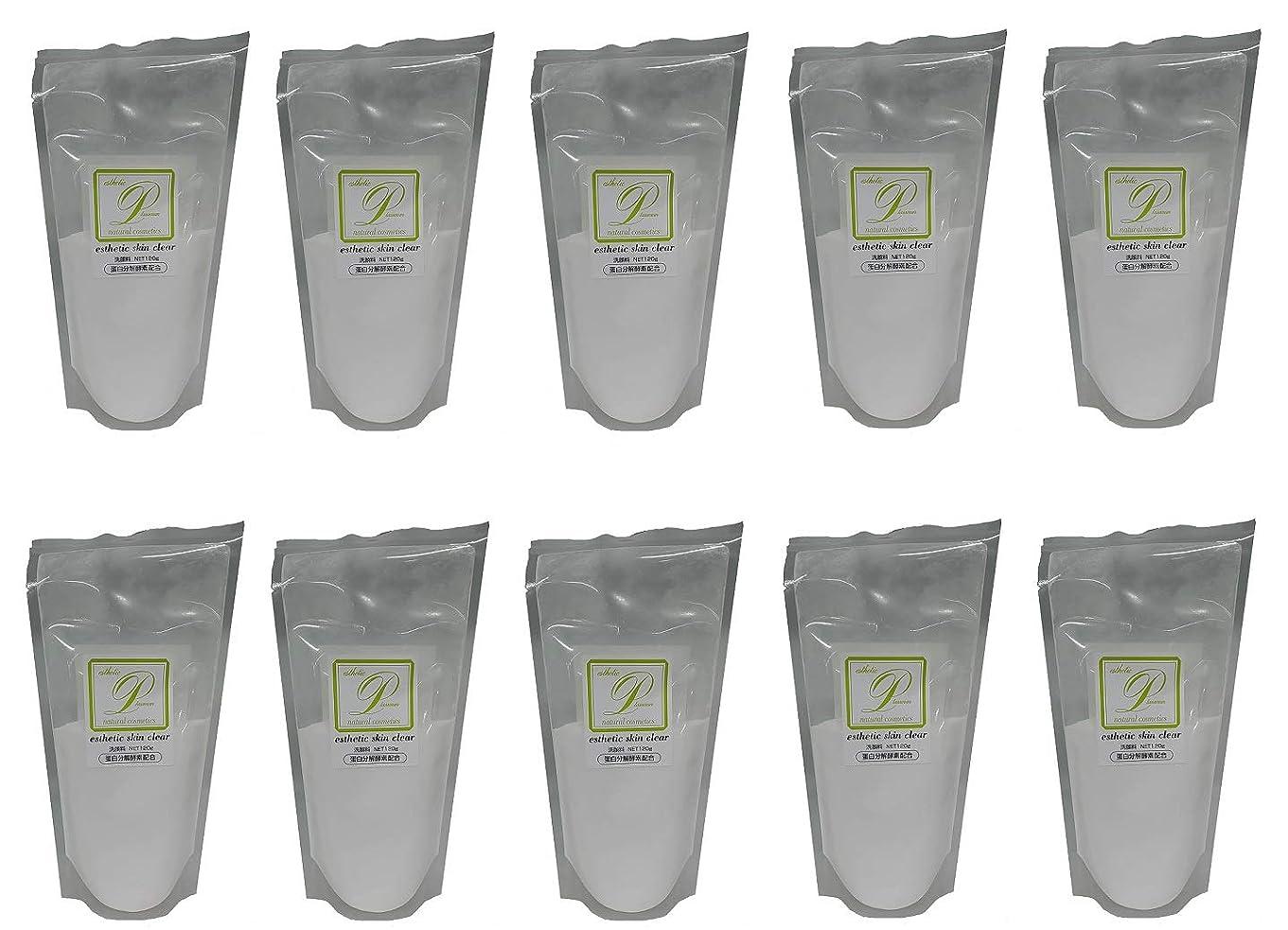 同情ステートメントフェリー【10個セット】メロス プラスマンスキンケア 酵素 スキンクリア N 120g レフィル
