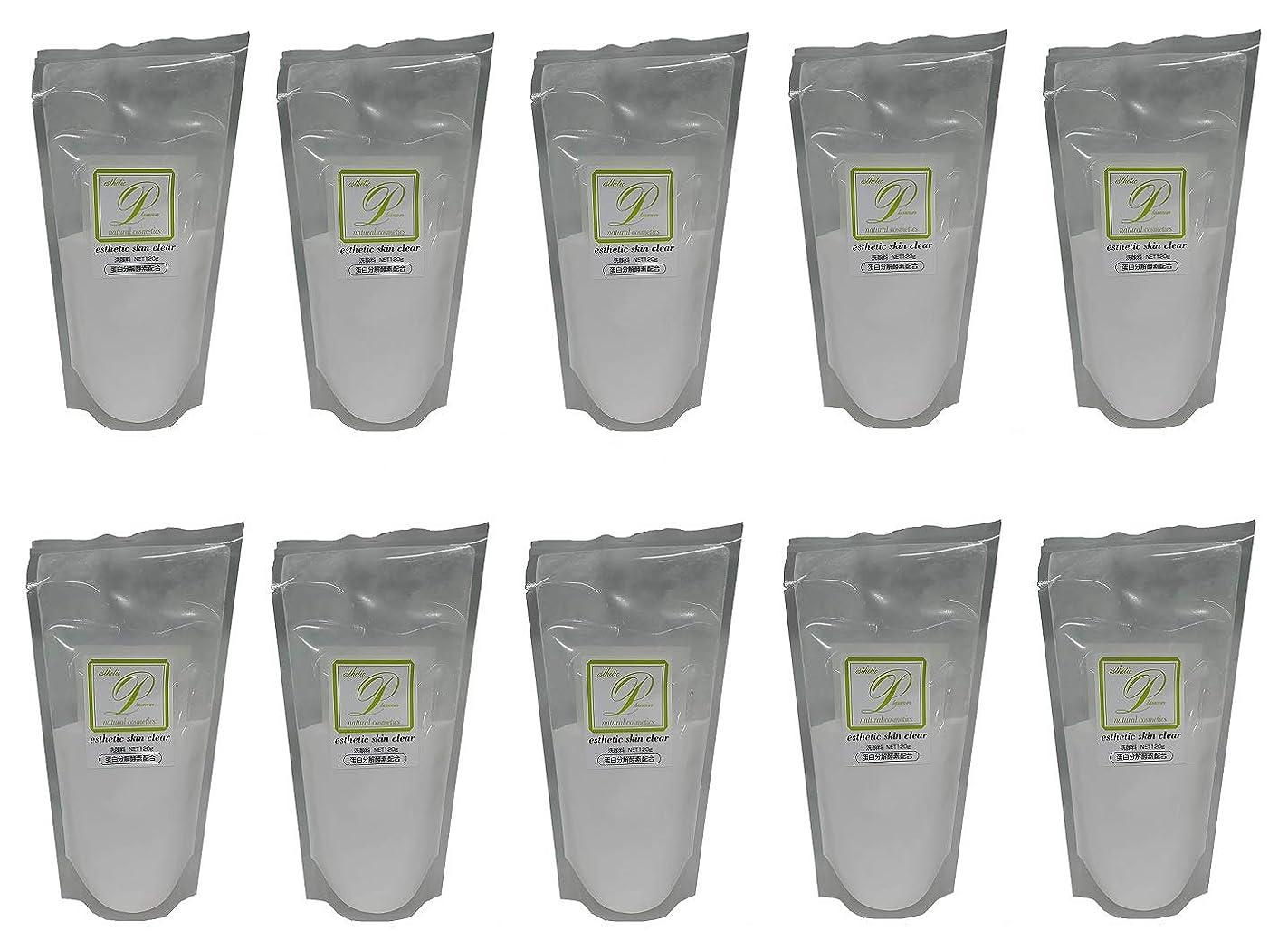 春みなさんペダル【10個セット】メロス プラスマンスキンケア 酵素 スキンクリア N 120g レフィル
