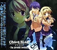 Drama CD by Chaos Head (2008-10-29)