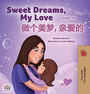 Sweet Dreams, My Love (English Chinese Bilingual Book for Kids - Mandarin Simplified): Chinese Simplified- Mandarin