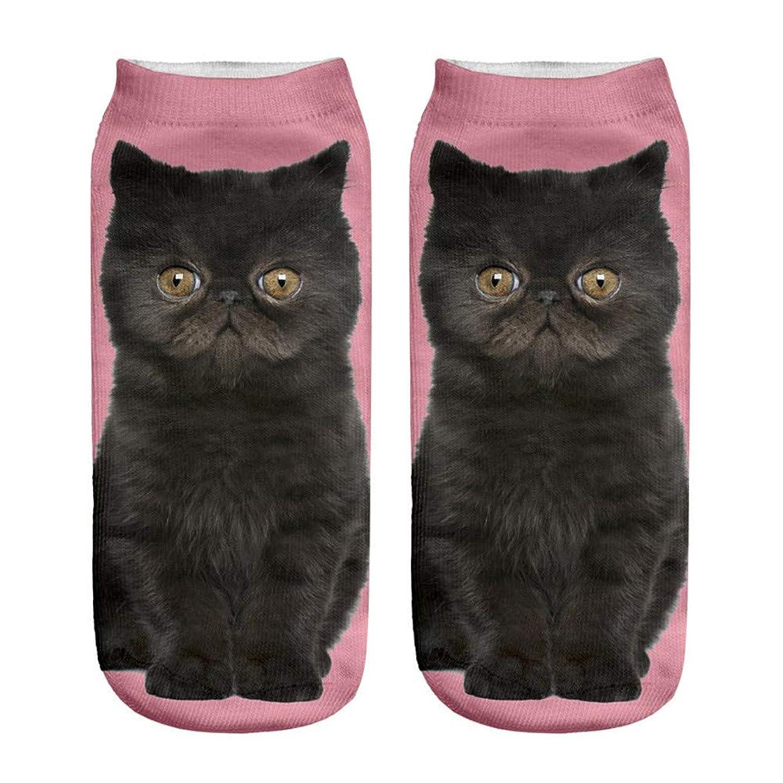 YJYDADA Socks,Popular Funny Unisex Short Socks 3D Cat Printed Anklet Socks Casual Socks (M)