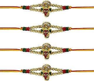 TheNext7 Shree Ganesha/Ganpati Design Rakhi Thread, Rakhi for Brother, Sister, Bhabhi, Bhaiya, Raksha Bandha Gift for Your...
