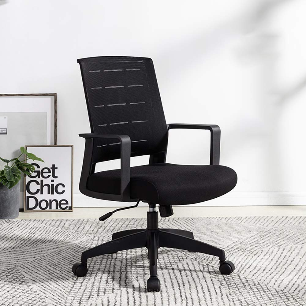 Amazon Com Ping Bu Qing Yu Swivel Chair Simple Home Office Meeting Engineering Backrest Leisure Swivel Chair 4 Colors To Choose From Gaming Chair Color Black Furniture Decor