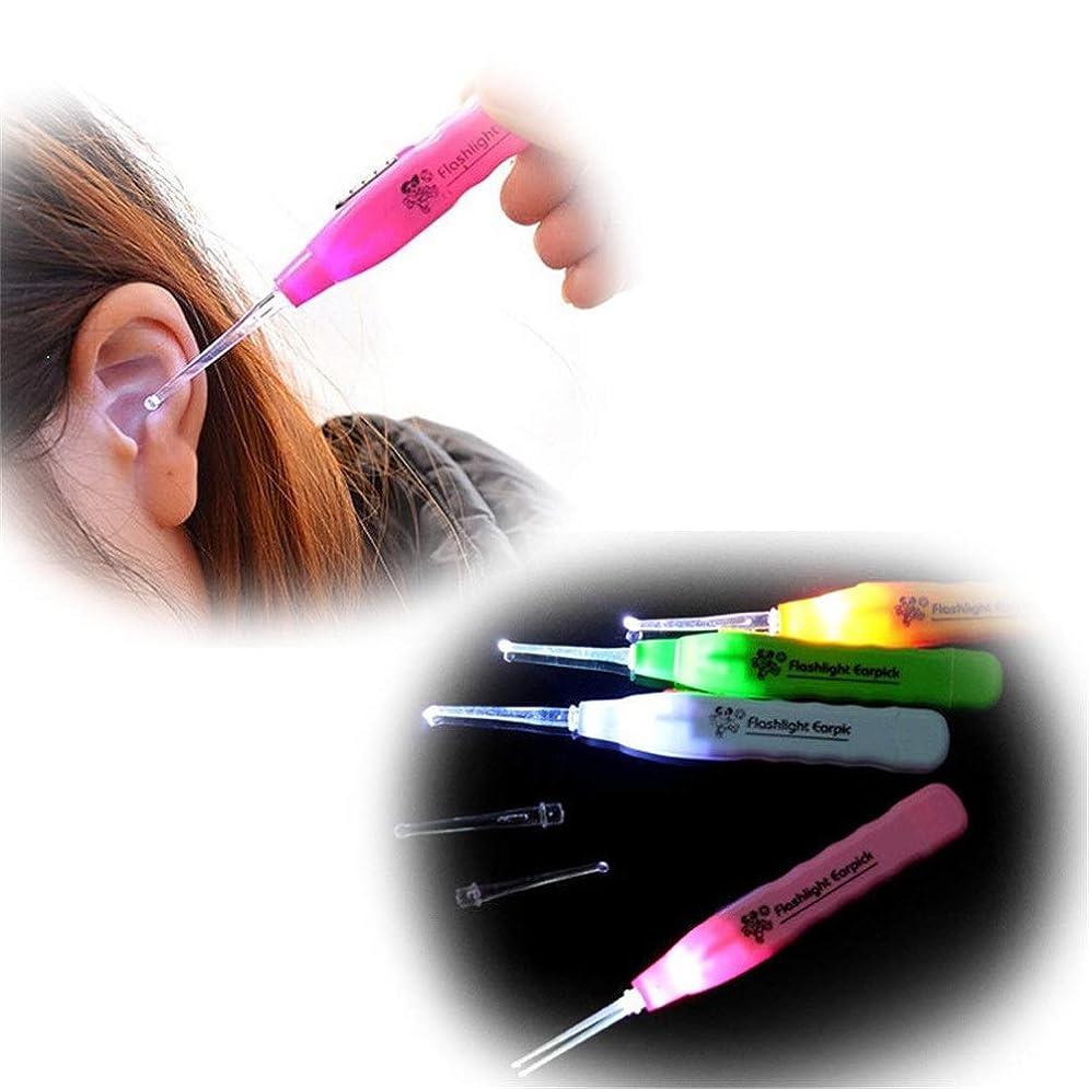段落振るうリーZHQI-GH イヤーピックシアーツール懐中電灯イヤーワックスクリーナーマッサージイヤーワックスリムーバーヘルスケア36 (Color : Multi-colored, Size : 2pcs)