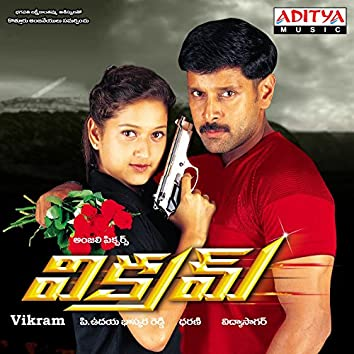 Vikram (Original Motion Picture Soundtrack)
