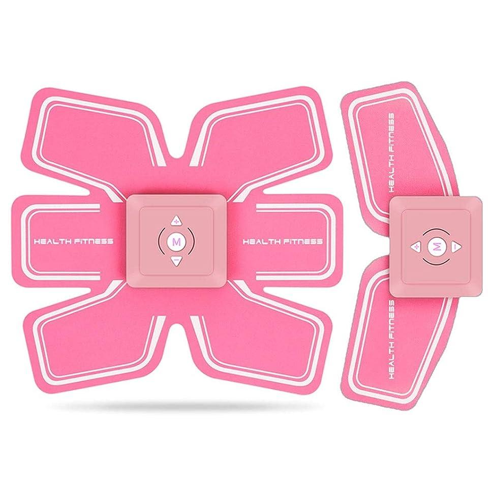 ヘルシー崇拝します溶けるABSトレーナーEMS腹部電気マッスルスティミュレーターマッスルトナー調色ベルトフィットネストレーニングギアABSエクササイズマシンウエストトレーナーホームワークアウト (Color : Pink, Size : C)