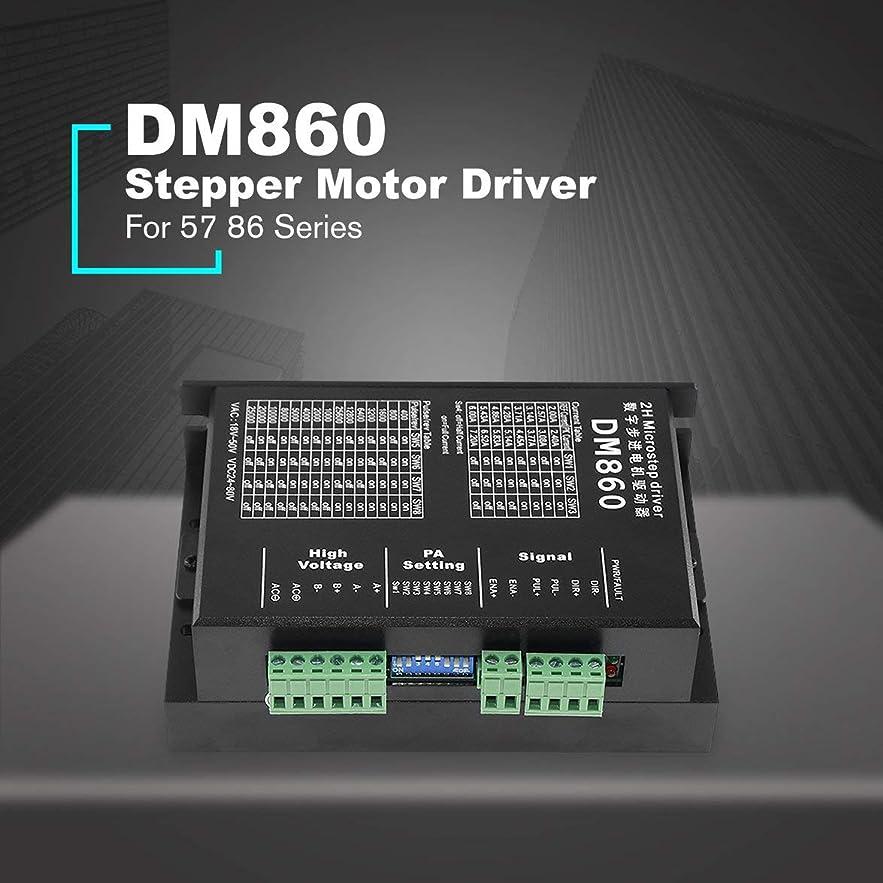 定義ナラーバーに沿ってDM860ステッピングモータドライバコントローラ用57 86シリーズデジタルステッピングモータドライバDC 24-80V 2.0Aハイブリッドステッピングモータ