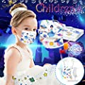 Missli 10 Pcs Kids Disposable Face Masks, 3 Ply Non-Woven and Breathable, Cute Cartoon Face Bandanas Safety Mouth Mask, Anti-Haze Dust, Outdoor Activities Face Protection
