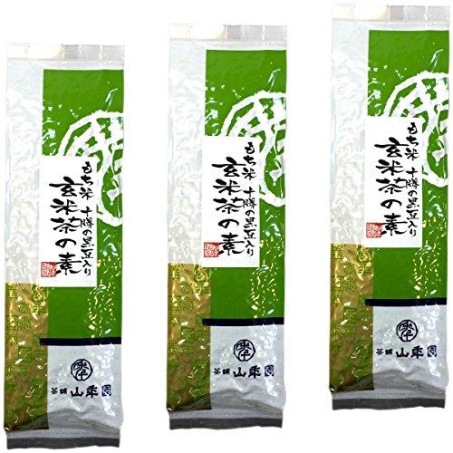 玄米茶 国産 お茶 茶葉 玄米茶の素200g×3袋セット 巣鴨のお茶屋さん 山年園