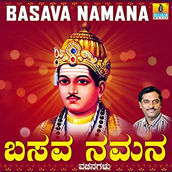 Basava Namana