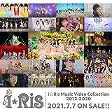 i☆Risの全21本収録ミュージックビデオ集BD「i☆Ris Music Video Collection 2012-2020」7月リリース