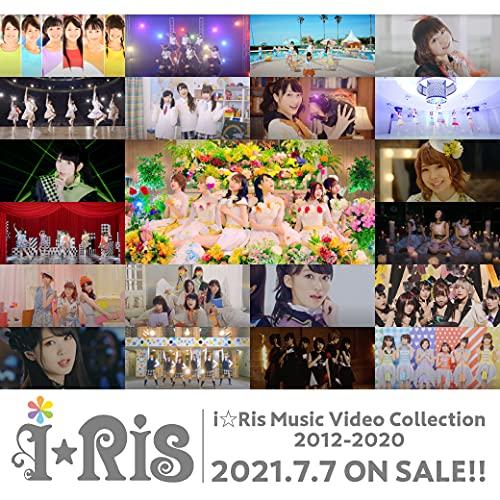 【メーカー特典あり】i☆Ris Music Video Collection 2012-2020(メーカー特典:モザイクアートA3ポスター(1枚)) [Blu-ray]