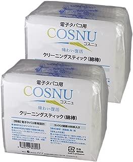 アイコス iQOS 用 綿棒 クリーニングスティック COSNU (コスニュ) 綿棒 600本入り X2袋 合計1200本 姉妹品のCOSNU クリーナー (洗浄液) を使ってメンテナンス 掃除 に