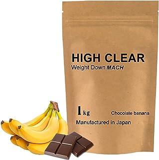 HIGH CLEAR【ホエイ&ソイ&食物繊維】ウェイトダウンマッハプロテイン 1kg 【40食分】チョコバナナ