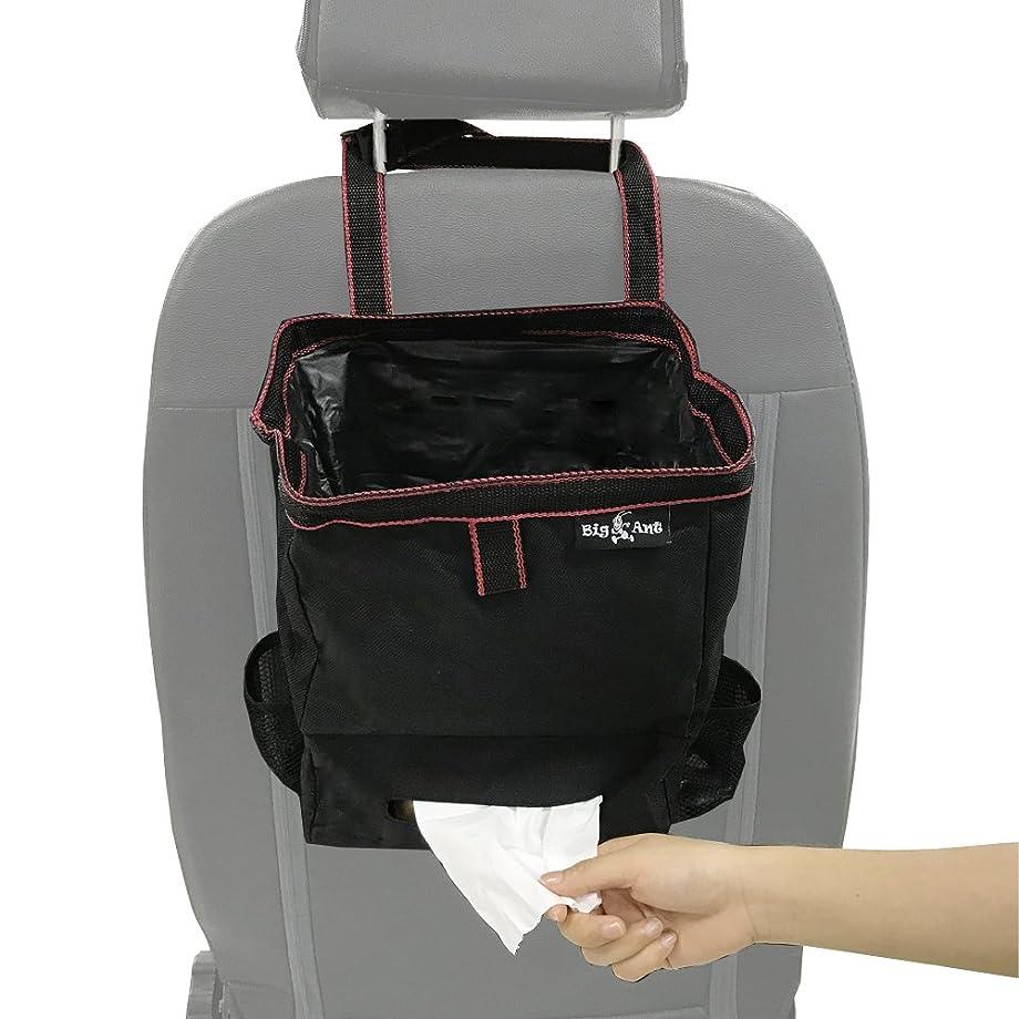 Big Ant Car Trash Bag for Little Leak Proof – Car Garbage Bag with Tissue Holder and Storage Pockets