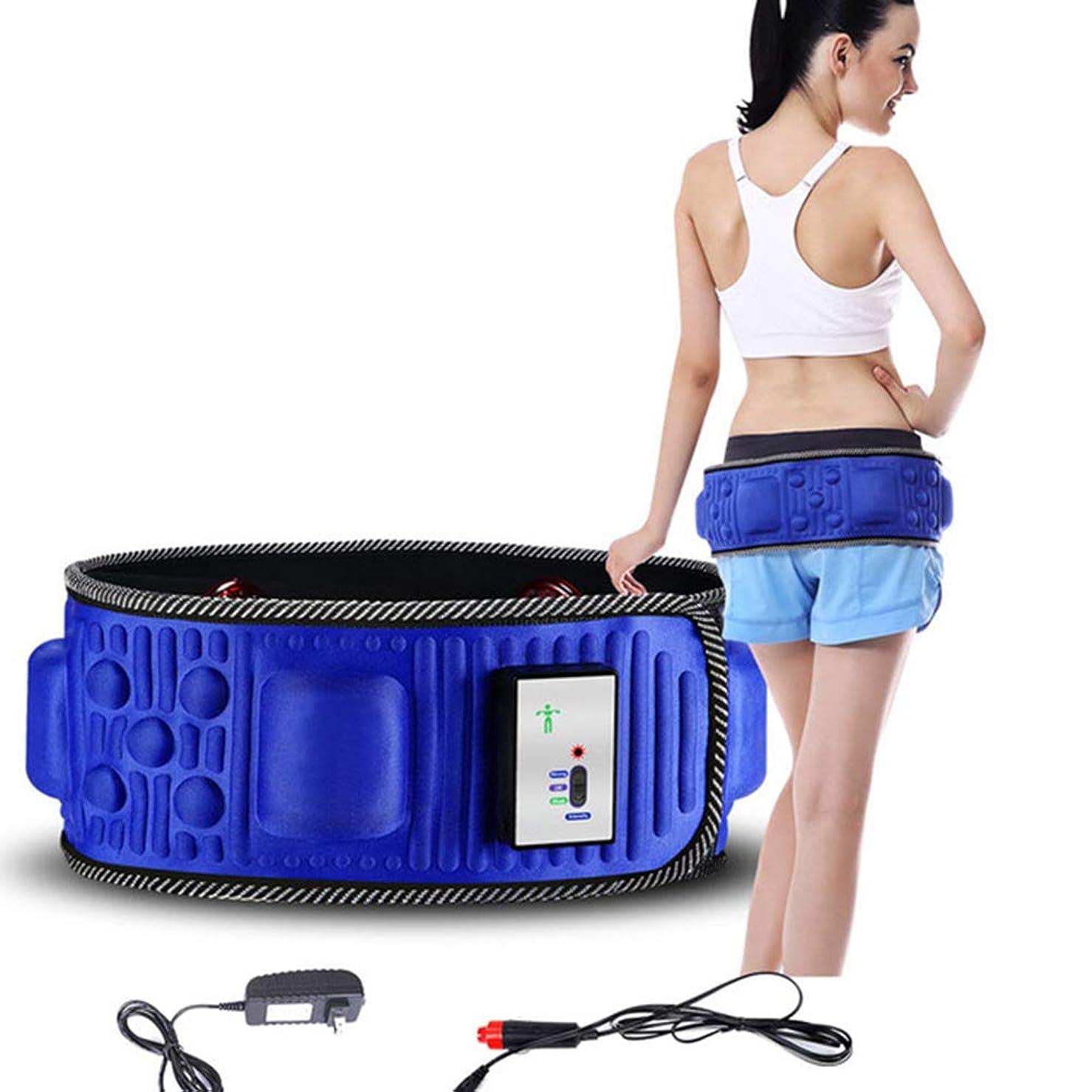 強風応援するテセウスFinly 痩身ベルトマッサージ電気振動腰運動脚腹脂肪燃焼加熱腹部マッサージ