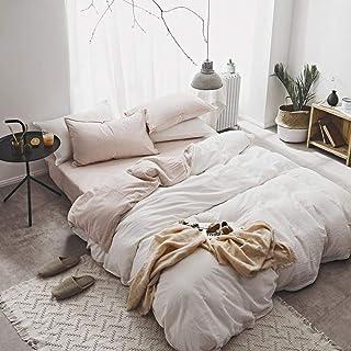 Cotton Four Piece Set Pure Cotton Solid Color Color Bed Sheet Quilt Cover Quilt Cover