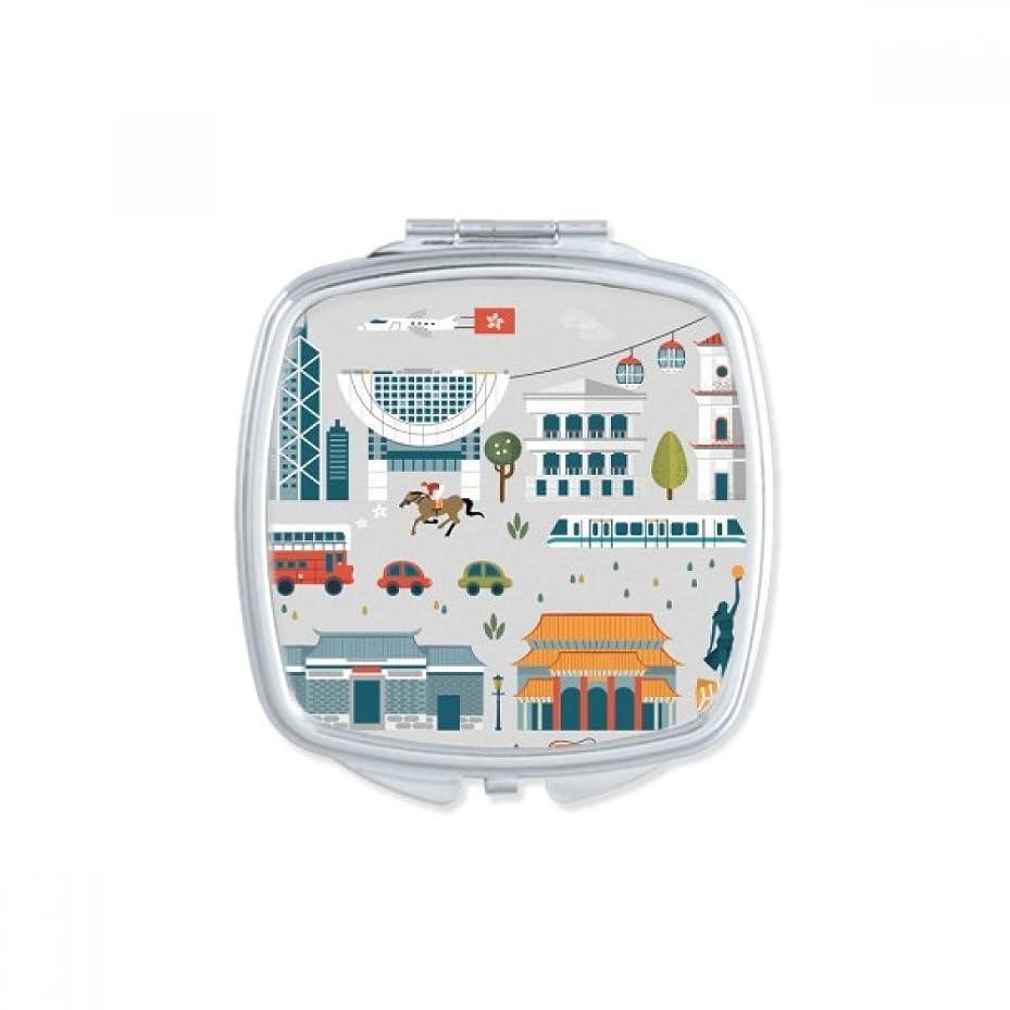 娯楽カップシングル香港を訪問することの価値 スクエアコンパクトメークアップポケットミラー携帯用の小さなかわいいハンドミラープレゼント