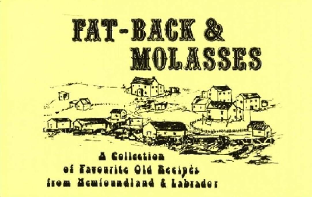 レンダリング郊外スプーンFat-Back & Molasses (English Edition)