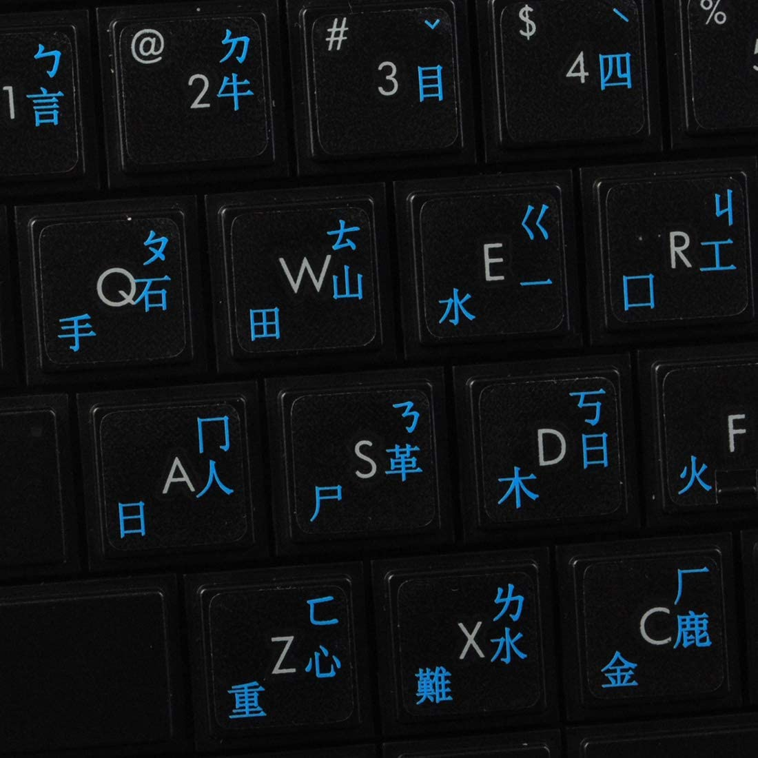 Orange Red White OR Yellow Lettering Chinese Keyboard Labels Layout ON Transparent Background with Blue RED 14X14