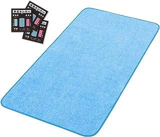 YUSIDO 除湿シート 寝具用 吸湿 除湿マット 洗える 湿気対策 防ダニ・防カビ・防臭加工 吸湿センサー付き (90*190cm)