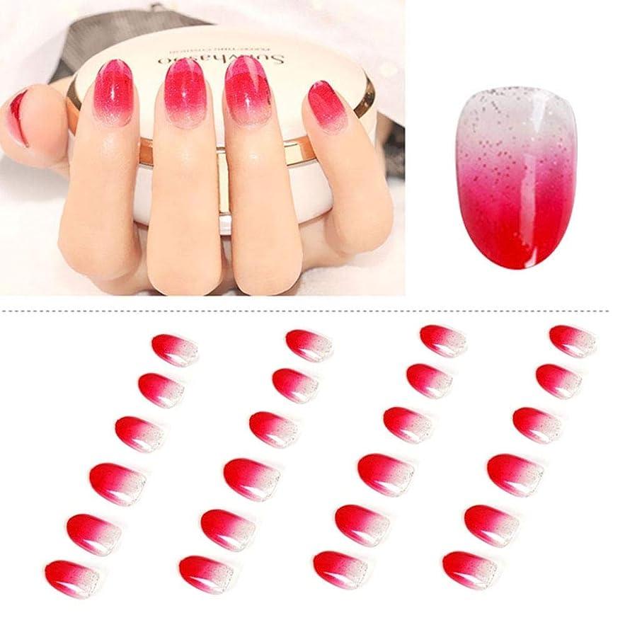 尾療法バンRotekt 5種類取り外し可能フルカバー偽ネイルのヒント人工ハンドマニキュアデコレーション(01)